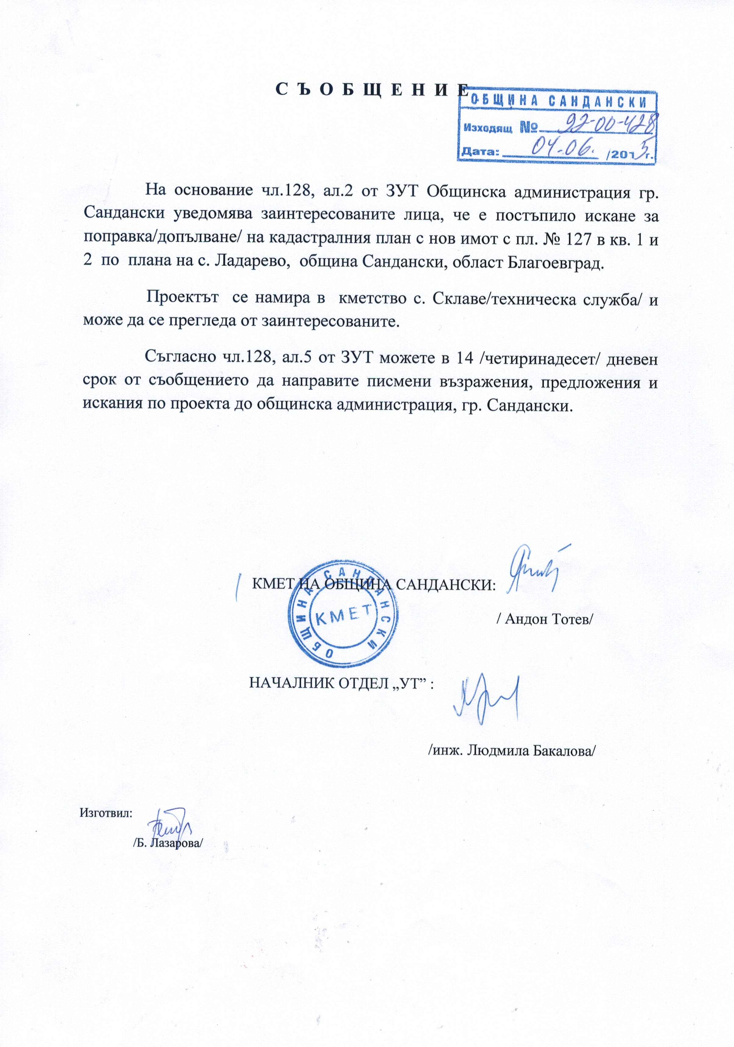 CCI15062015
